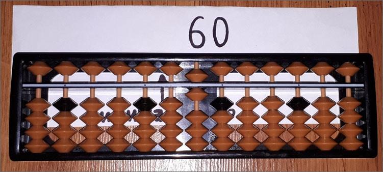 шестьдесят-на-соробане