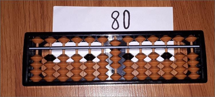 восемьдесят-на-абакусе