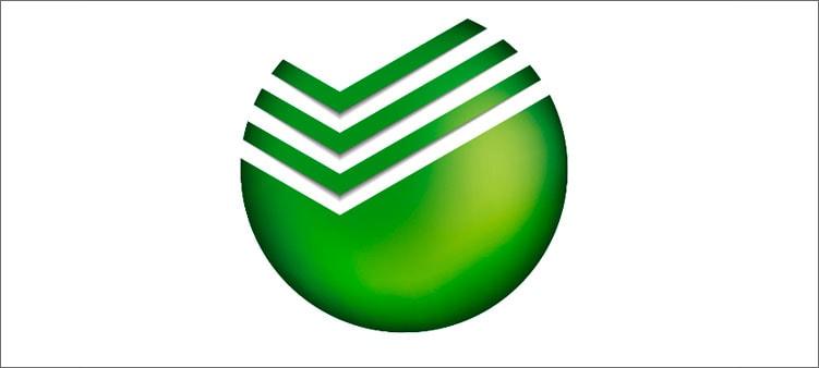 логотип-сбербанка