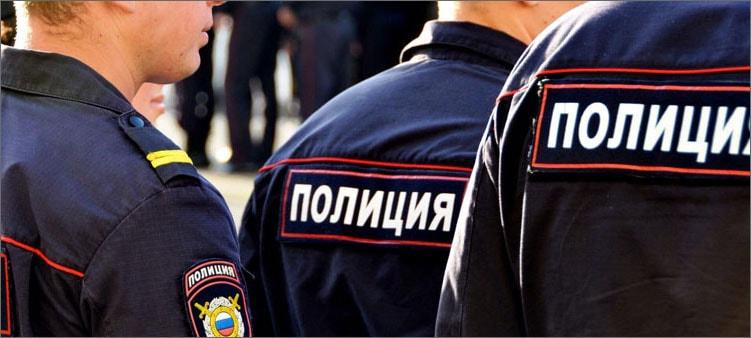 сотрудники-полиции