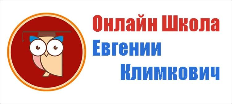 логотип-школы