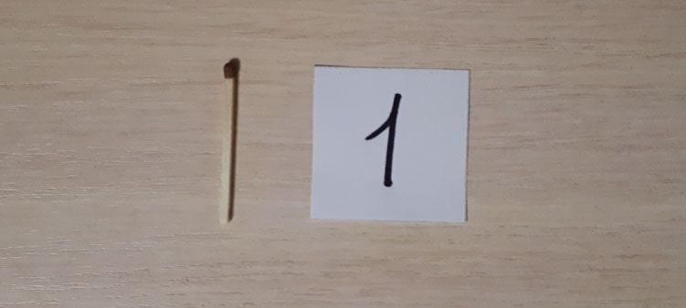 число-один