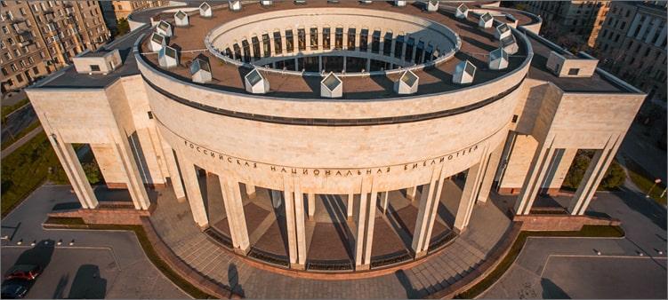 национальная-библиотека
