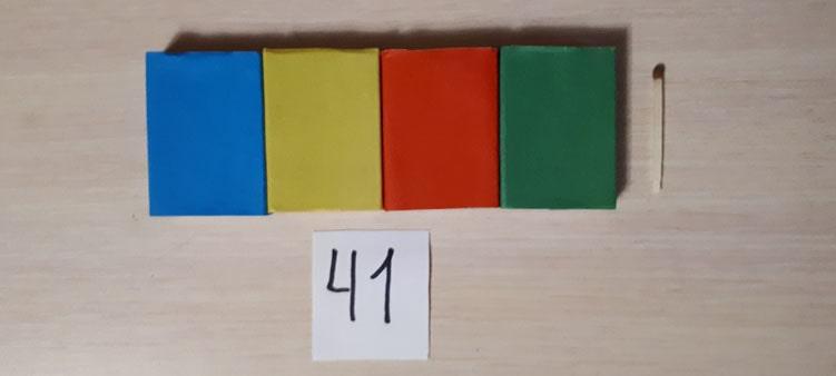 число-сорок-один