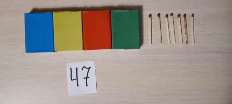 число-сорок-семь