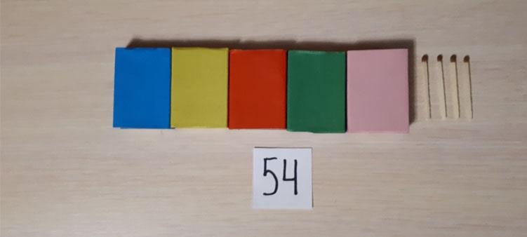 число-пятьдесят-четыре