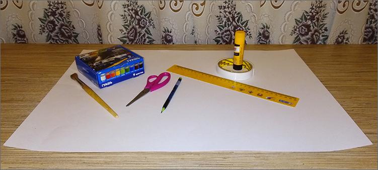 готовим-материалы