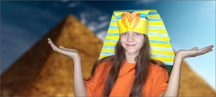 шапка-фараона
